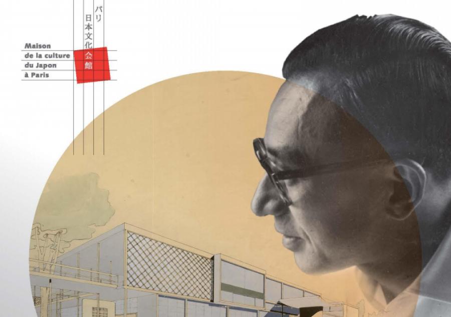Extrait de l'affiche de l'exposition - DR Maison de la culture du Japon à Paris