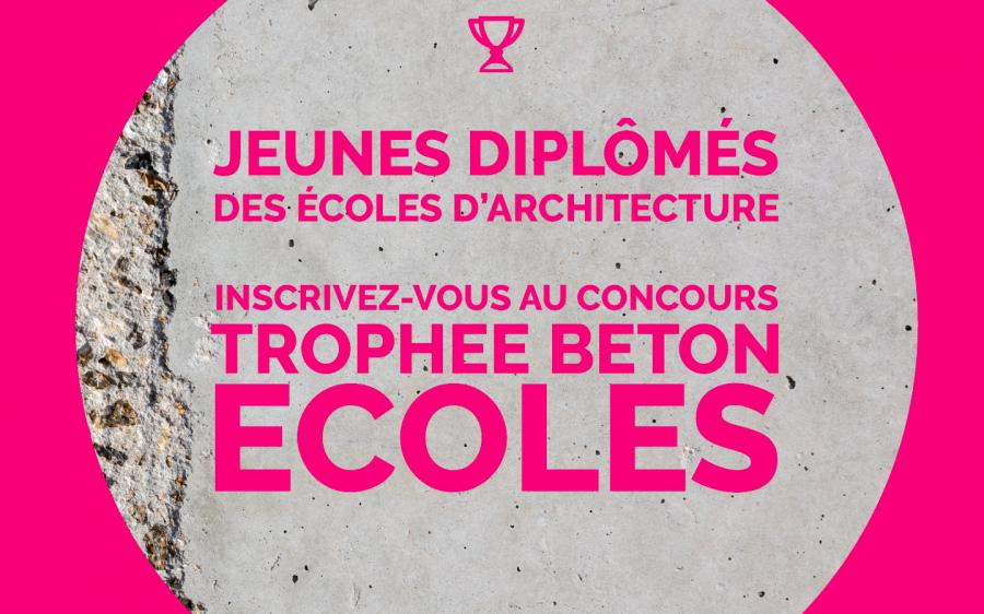 Les inscriptions au concours Trophée béton Écoles sont ouvertes jusqu'au30 septembre 2018