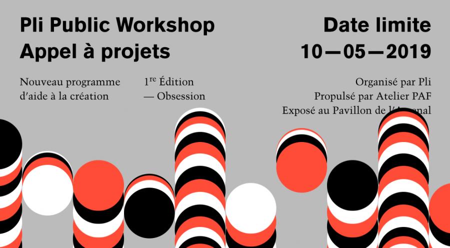 La revue Pli lance le Pli Public Workshop, un appel à projets qui s'adresse aux jeunes designers et architectes - Image : Revue Pli