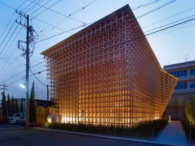 GC Prostho Museum Reasearch Center, Kasugai-shi, Japon - Arch. Kengo Kuma - Photo © Daici Ano