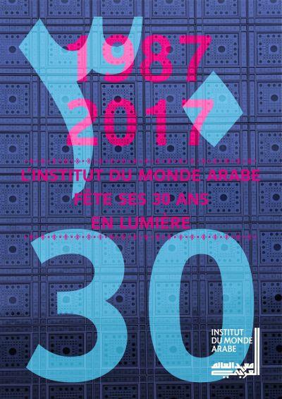 L'Institut du Monde Arabe fête ses 30 ans - Arch. Architecture Studio et Jean Nouvel - DR