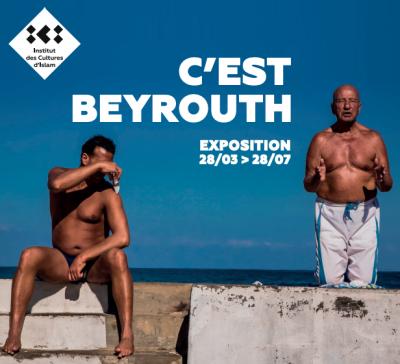 Les Bronzeurs, 2015-2016 © Vianney Le Caer